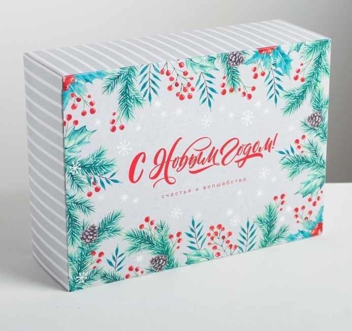 4442915 Складная коробка «Счастья и волшебства»