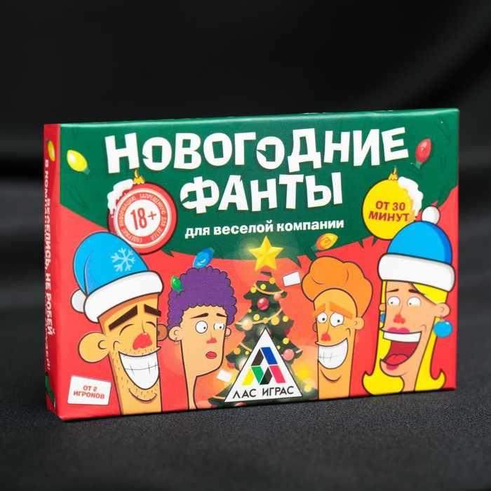 1097599 Игра для компании «Новогодние фанты», 20 карт