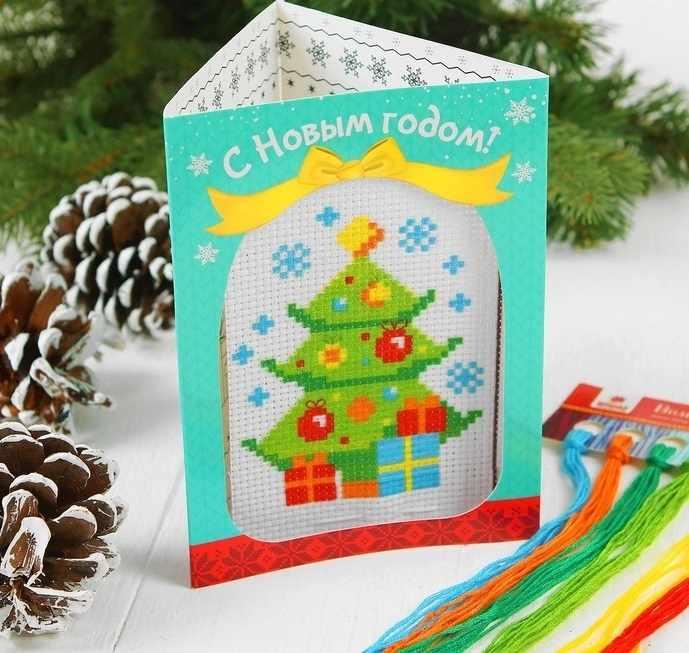 """3599462 Новогодняя вышивка крестиком в открытке """"С Новым годом!"""", ёлочка"""