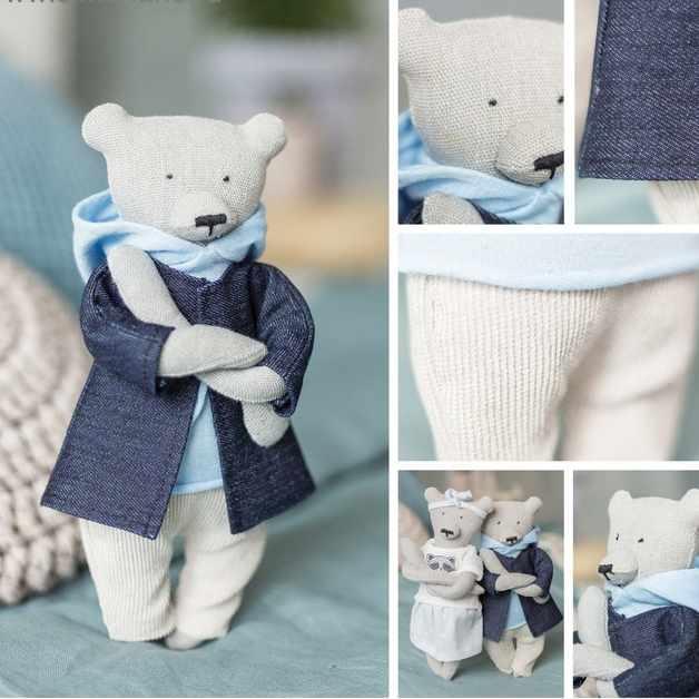3739954 Мягкая игрушка «Домашний медведь Эштон»
