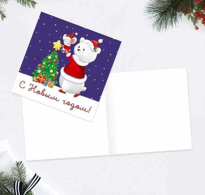 4358769 Мини-открытка «С Новым годом!» мышка и медведь, 7 × 7 см