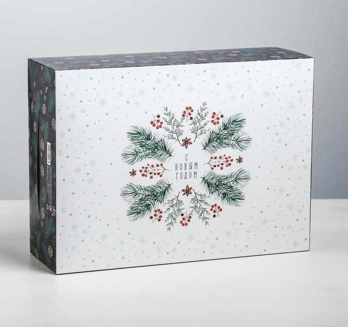 4442918 Коробка складная «С Новым годом!»