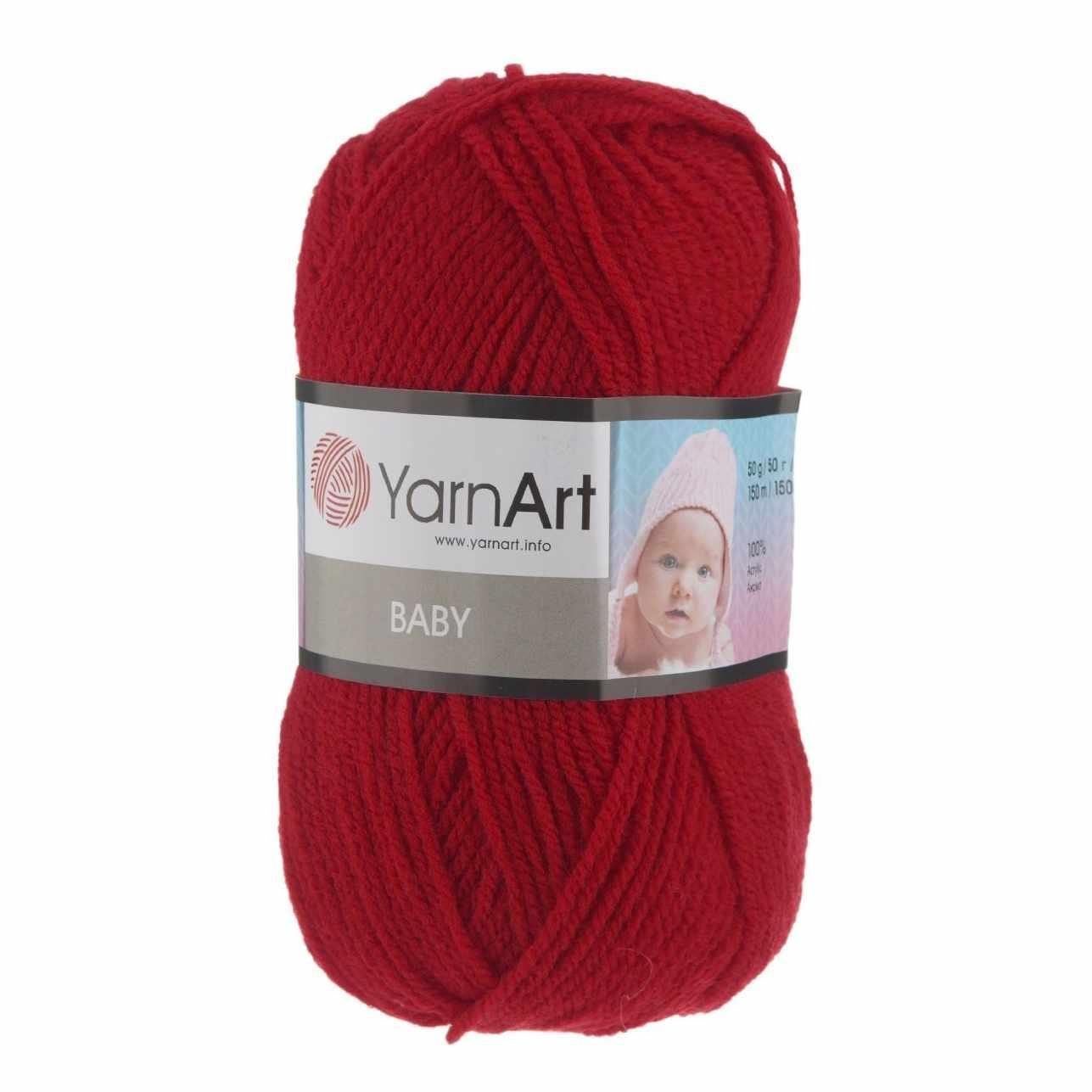 Пряжа YarnArt Baby Цвет.576