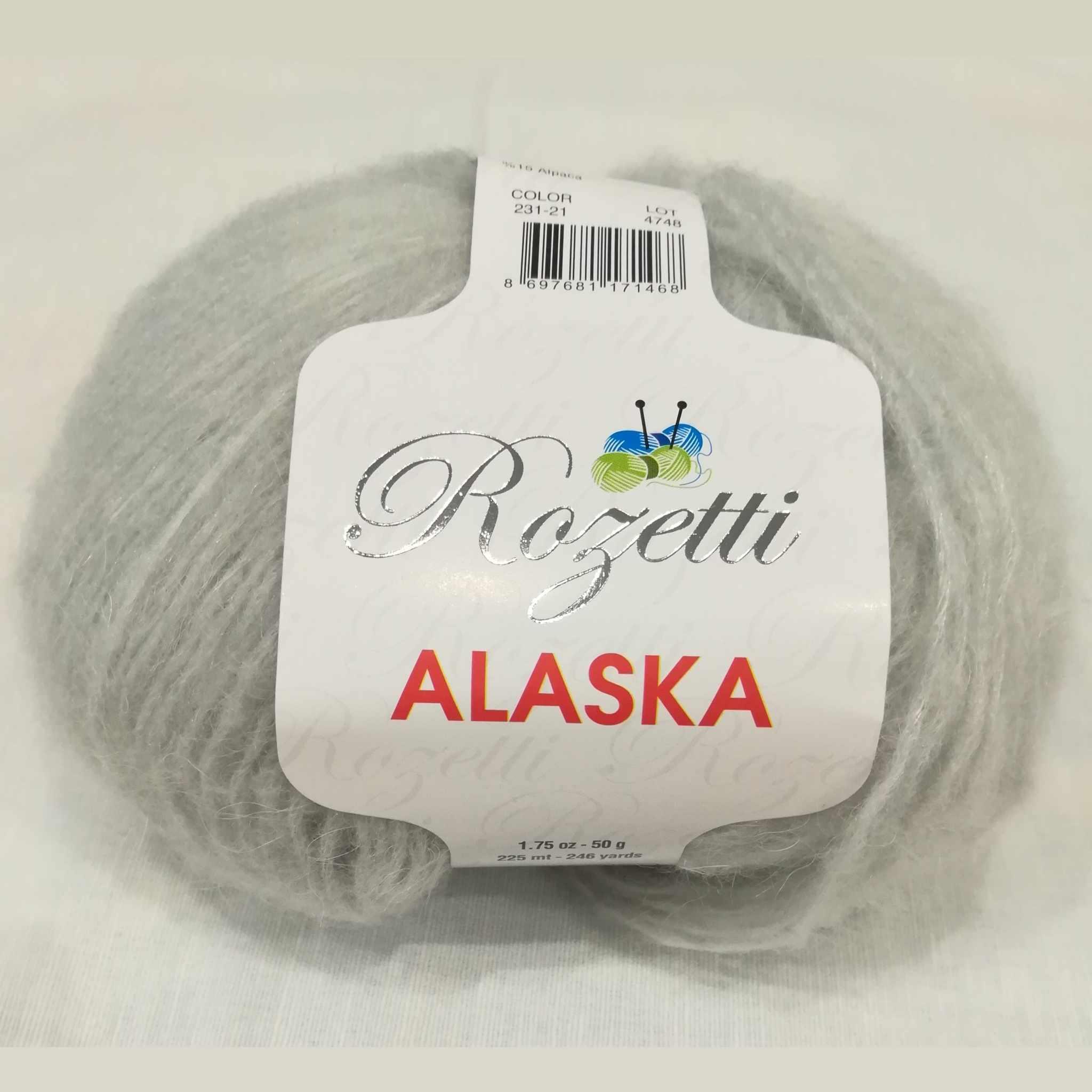 Пряжа Rozetti Alaska Rozetti Цвет.231-21