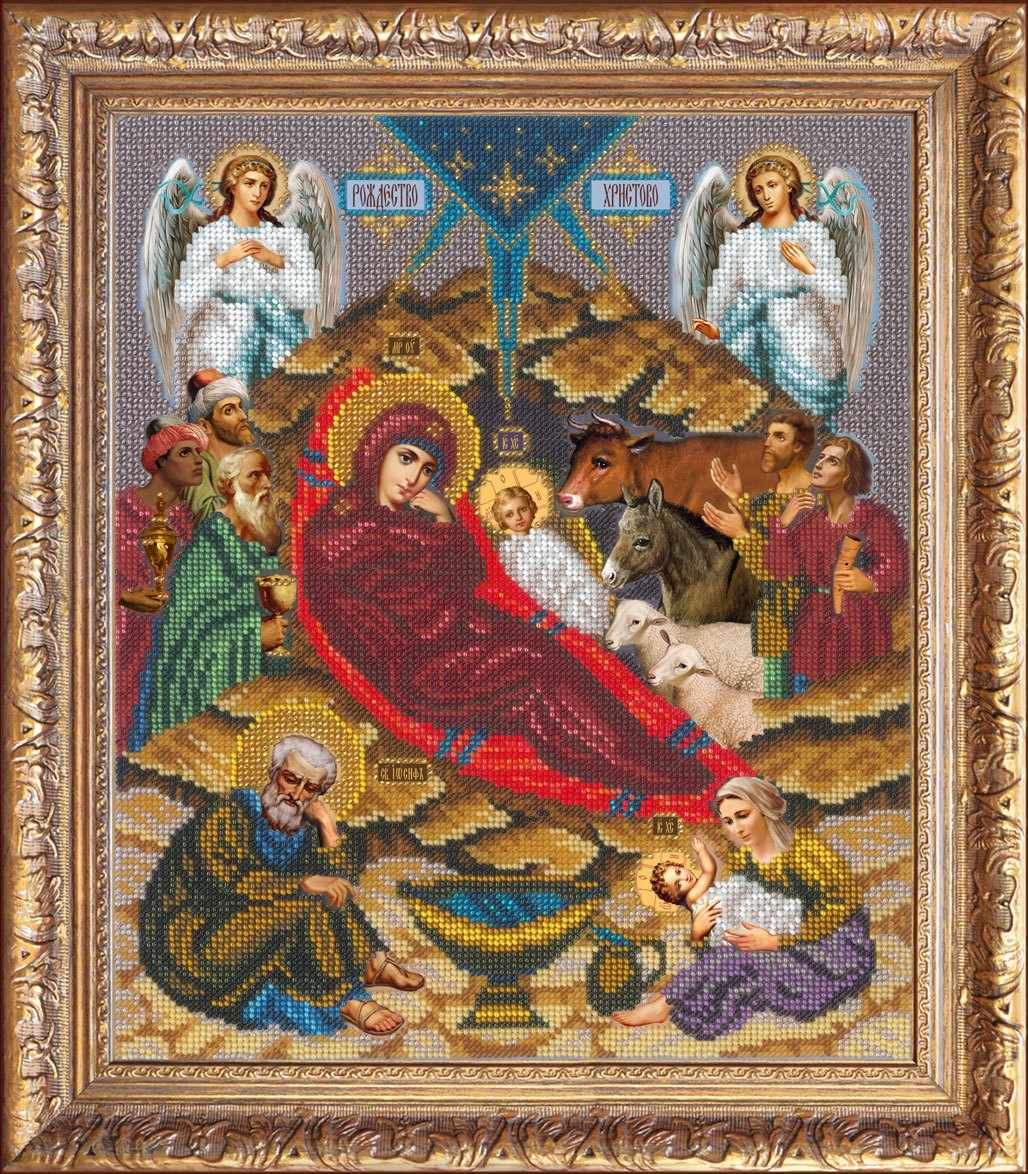 505 - Рождество Христово (РИ)