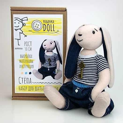 """Набор для изготовления кукол """"Зайка Степа"""""""