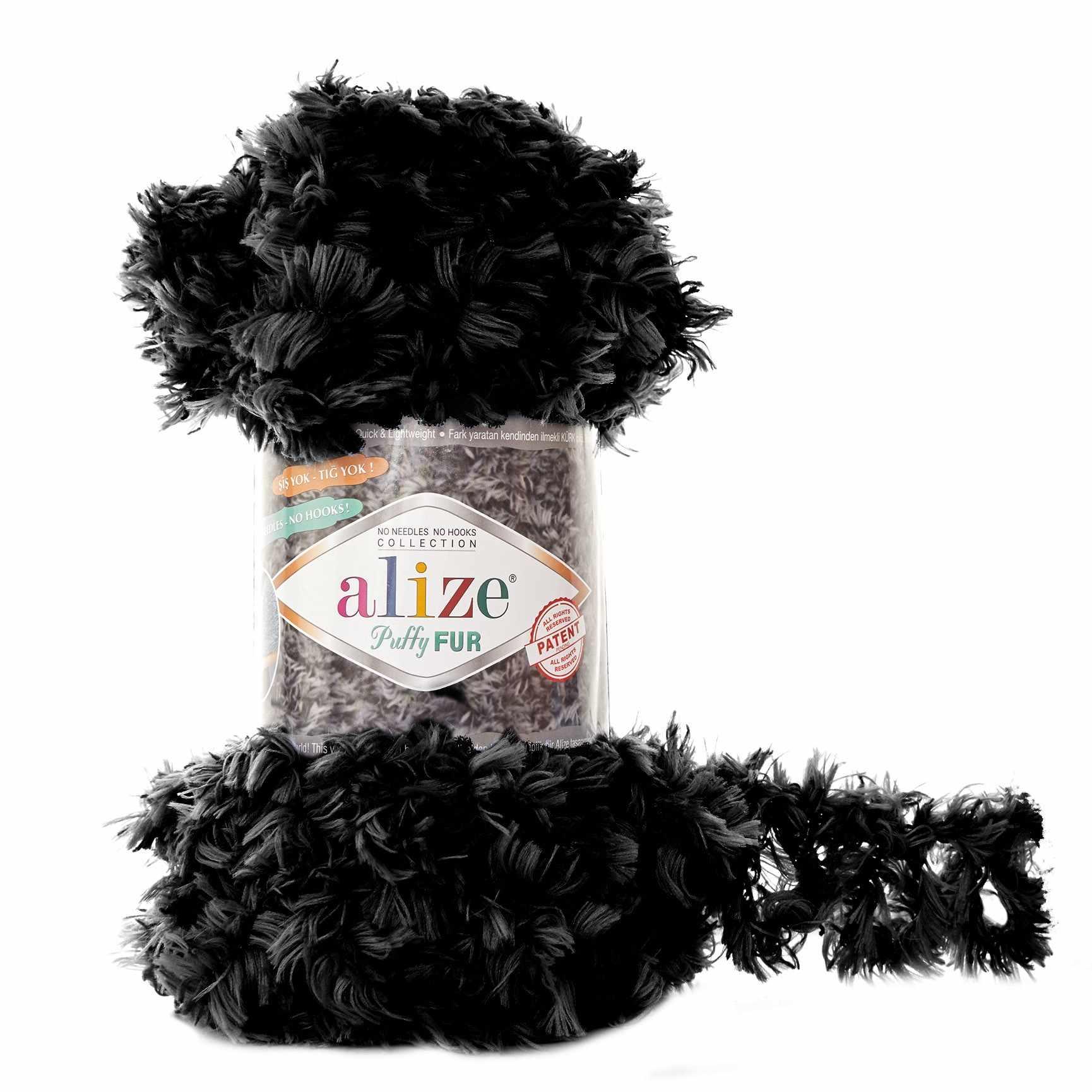 Пряжа Alize Puffy Fur Цвет.6101