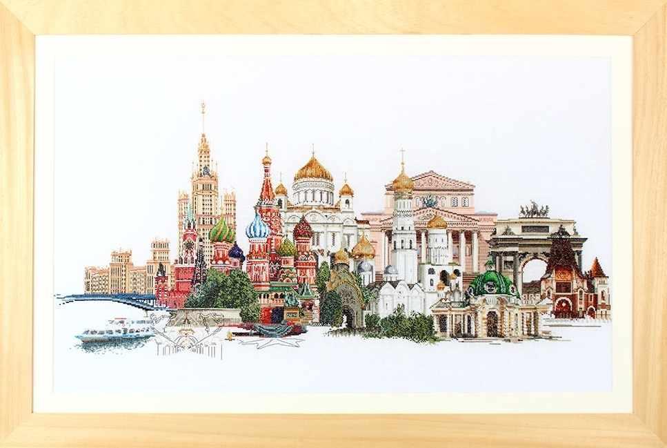 510А Москва