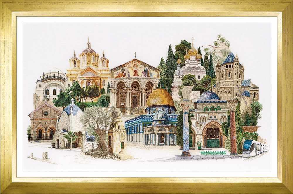 533А Иерусалим