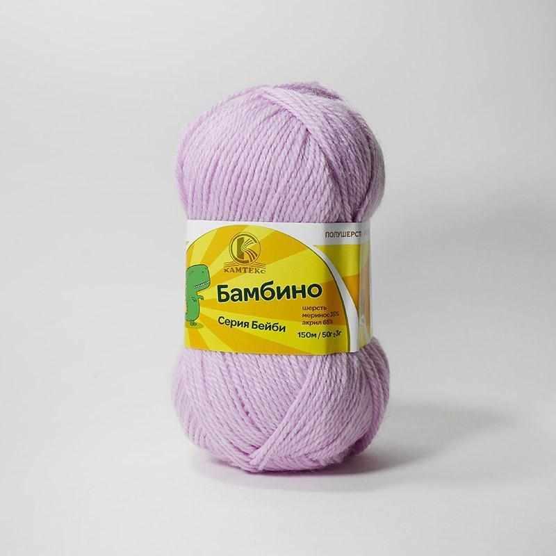 Пряжа Камтекс Бамбино Цвет.180 Светлая сирень