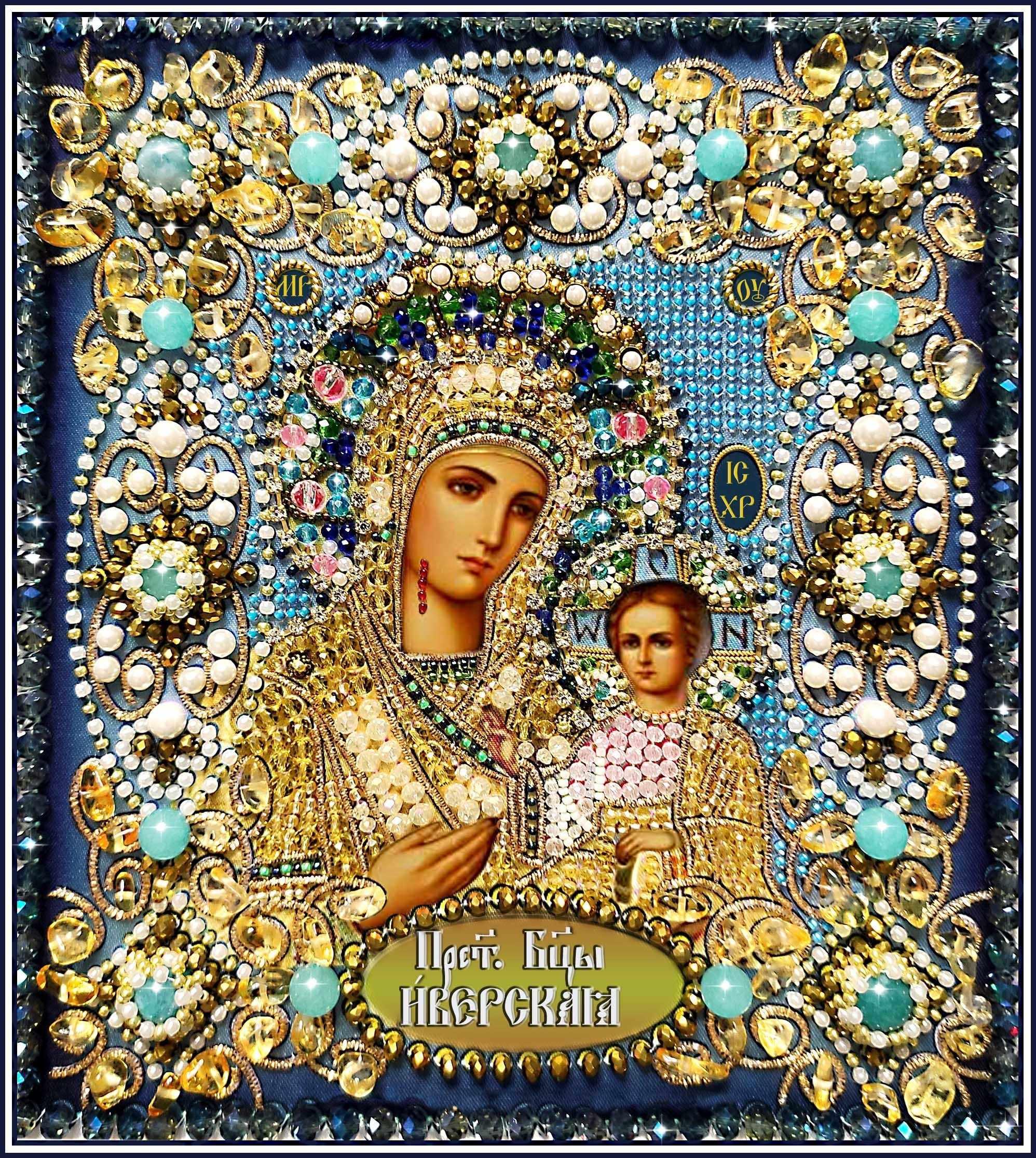 """77-ц-12 Богородица Иверская """"Образа в каменьях"""""""
