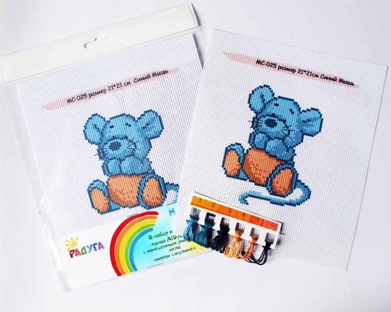 МС-025 Синий мышь