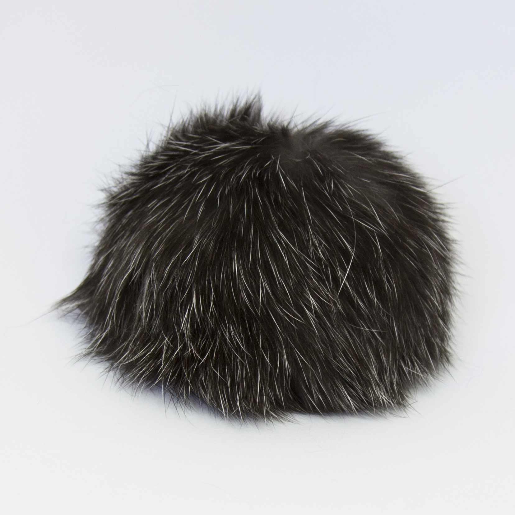 Помпон D9 мех кролик Цвет.28 Темно серый