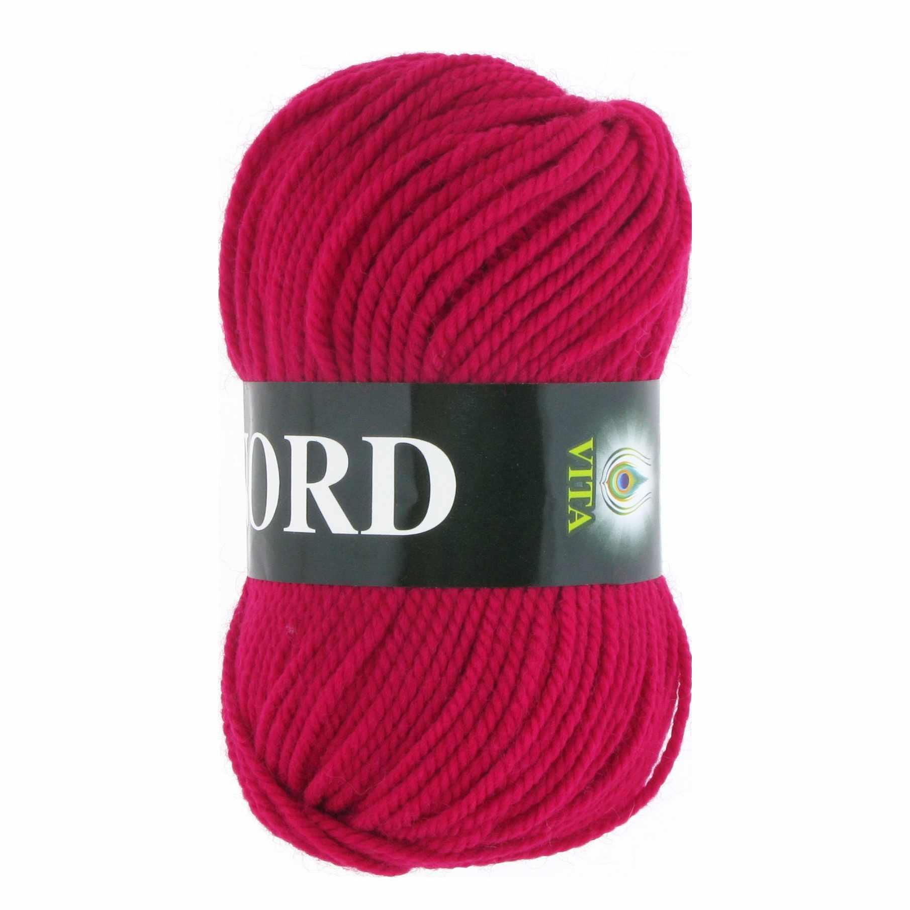Пряжа VITA Nord Цвет.4758 Красная ягода