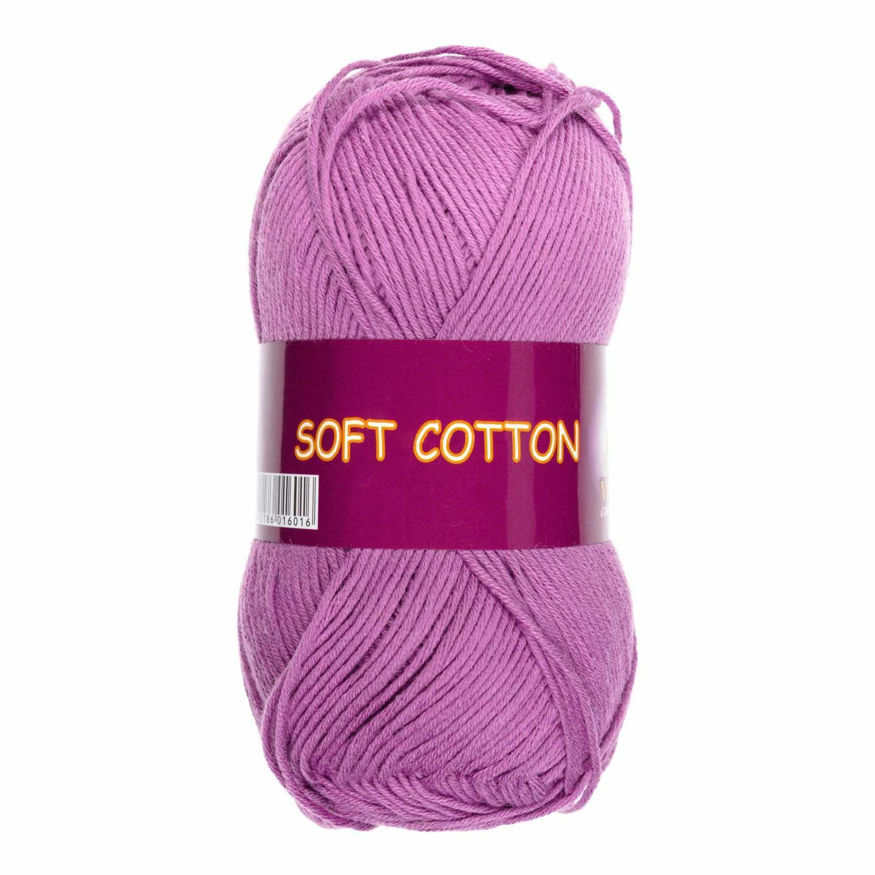 Пряжа VITA Soft Cotton Цвет.1827 Цикламен