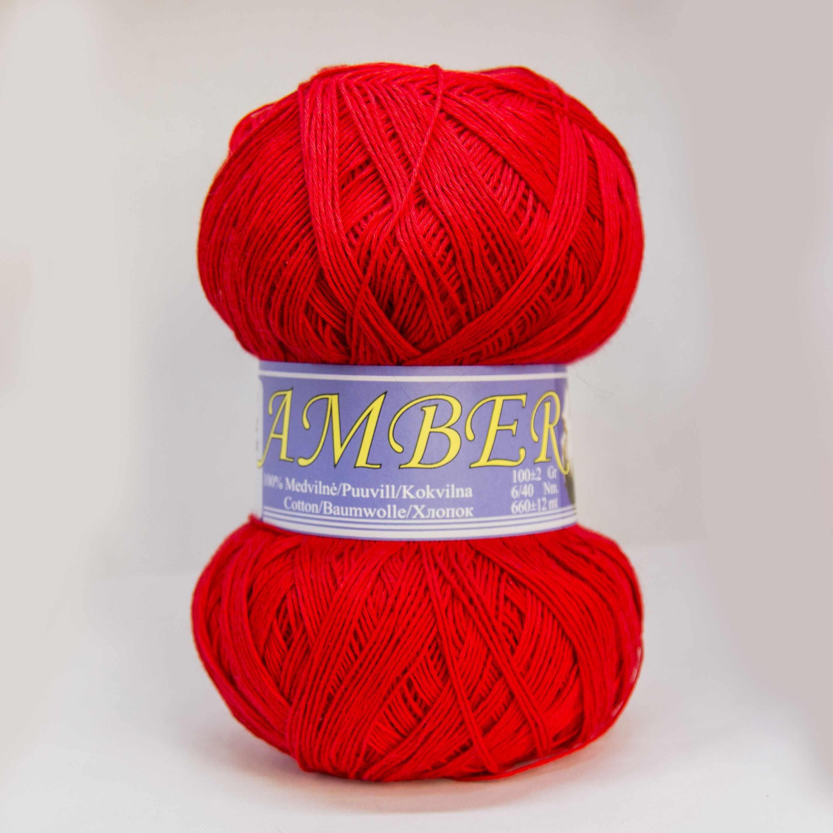 Пряжа Midara Amber Цвет.150