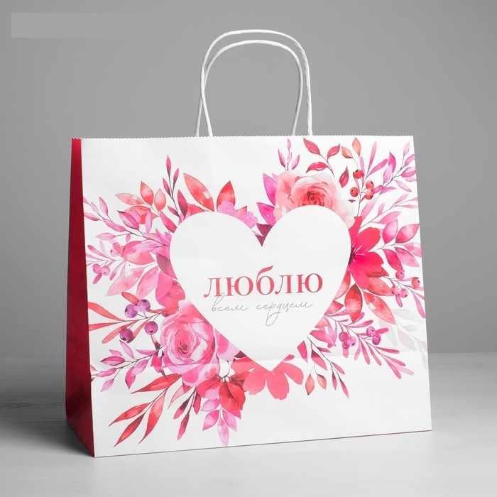 4515259 Пакет подарочный крафт «Люблю всем сердцем»