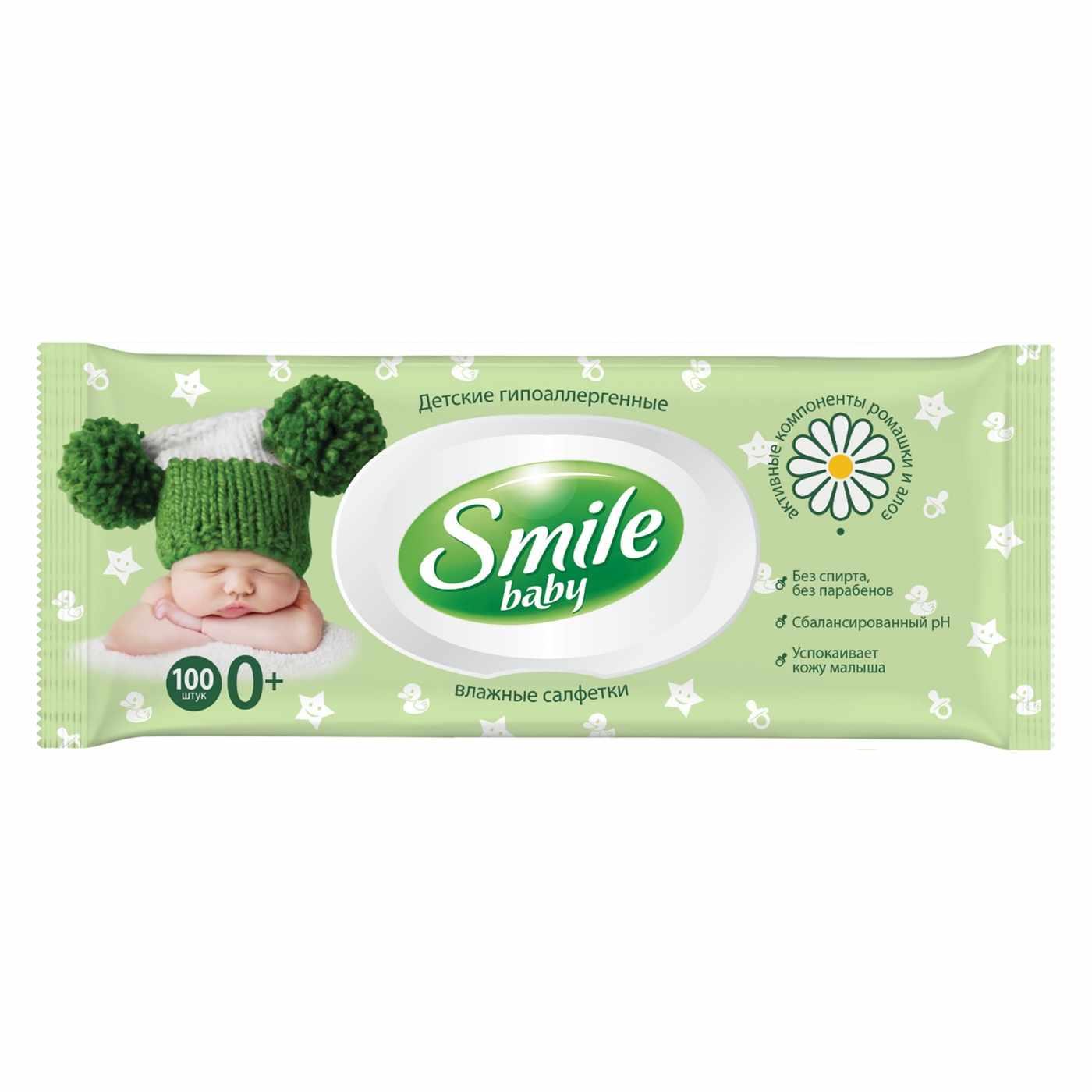 SMILE BABY Салф.влаж.Фитолиния 100шт./9/5715