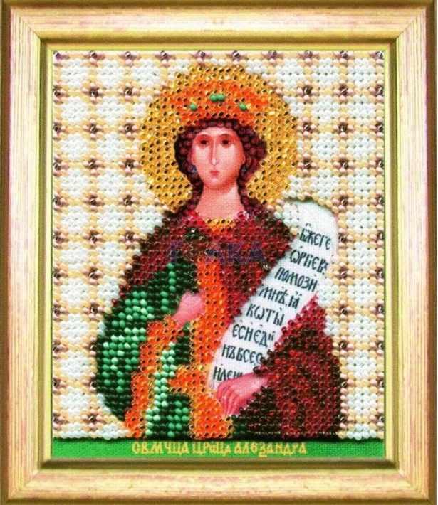"""Б-1143 """"Икона святая мученица царица Александра"""""""