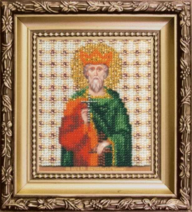 """Б-1146 """"Икона святой благоверный князь Вячеслав (Чешский)"""""""