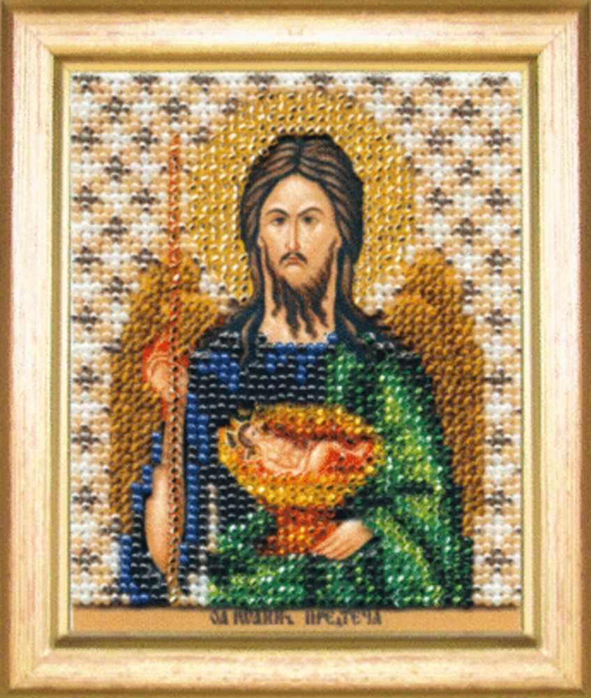"""Б-1161 """"Икона Святой Пророк, Предтечи и Креститель Господний Иоанн"""" - чм"""