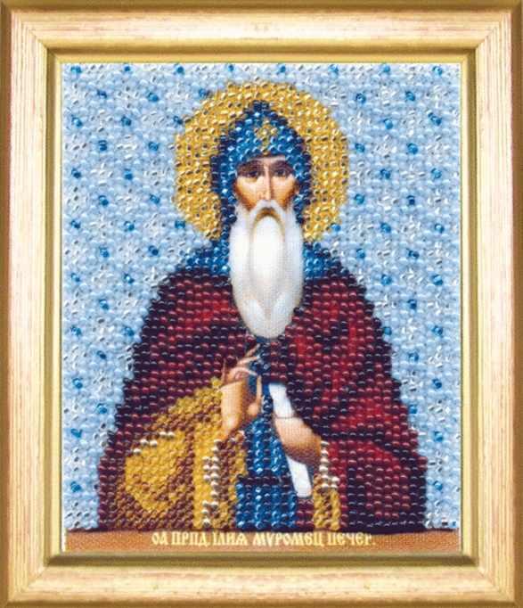 """Б-1158 """"Икона святой преподобный Илья Муромец-Печерский"""""""