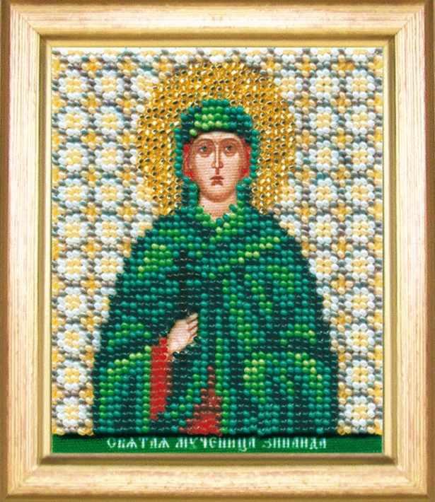 """Б-1145 """"Икона святая мученица Зинаида"""""""