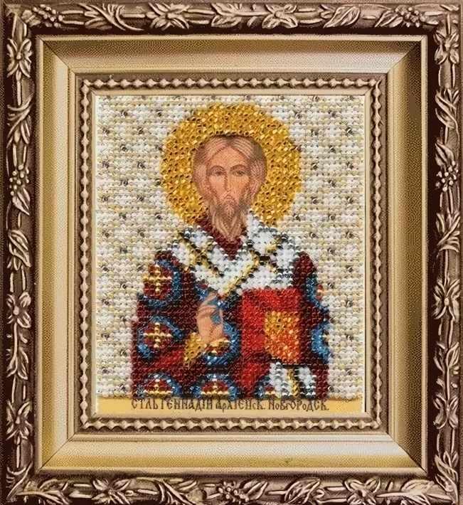 """Б-1124 """"Икона святой архиепископ Новгородский Геннадий"""""""