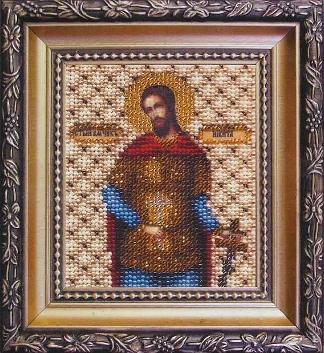 """Б-1094 """"Икона святой великомученик Никита"""""""