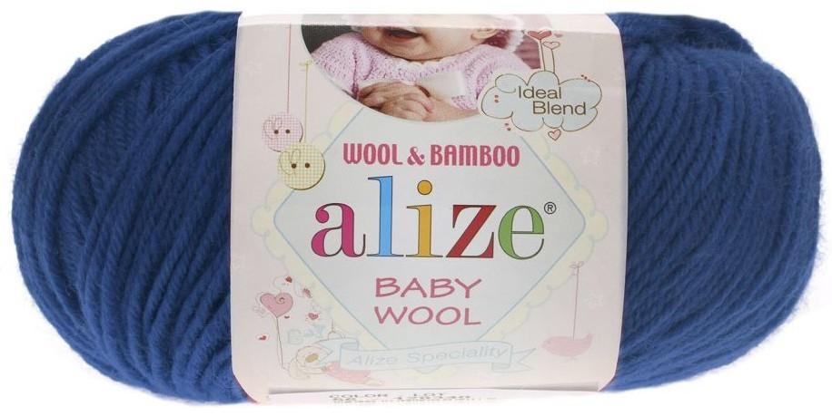 Пряжа Alize Baby Wool Цвет.279