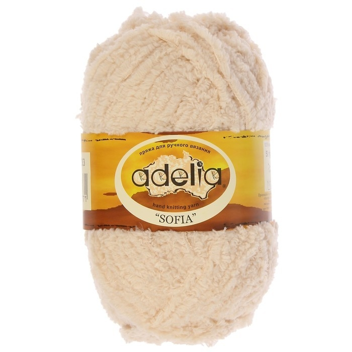 Пряжа Adelia Sofia 36 Бежевый