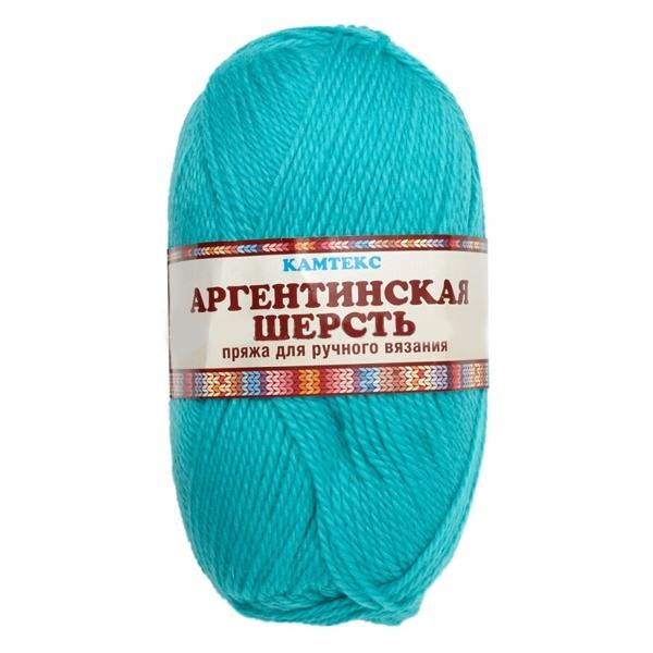 Пряжа Камтекс Аргентинская шерсть 100 г Цвет.125 Лазурь