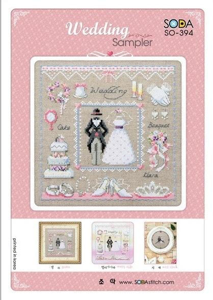 SO-394 Wedding Sampler//Весільний семплер