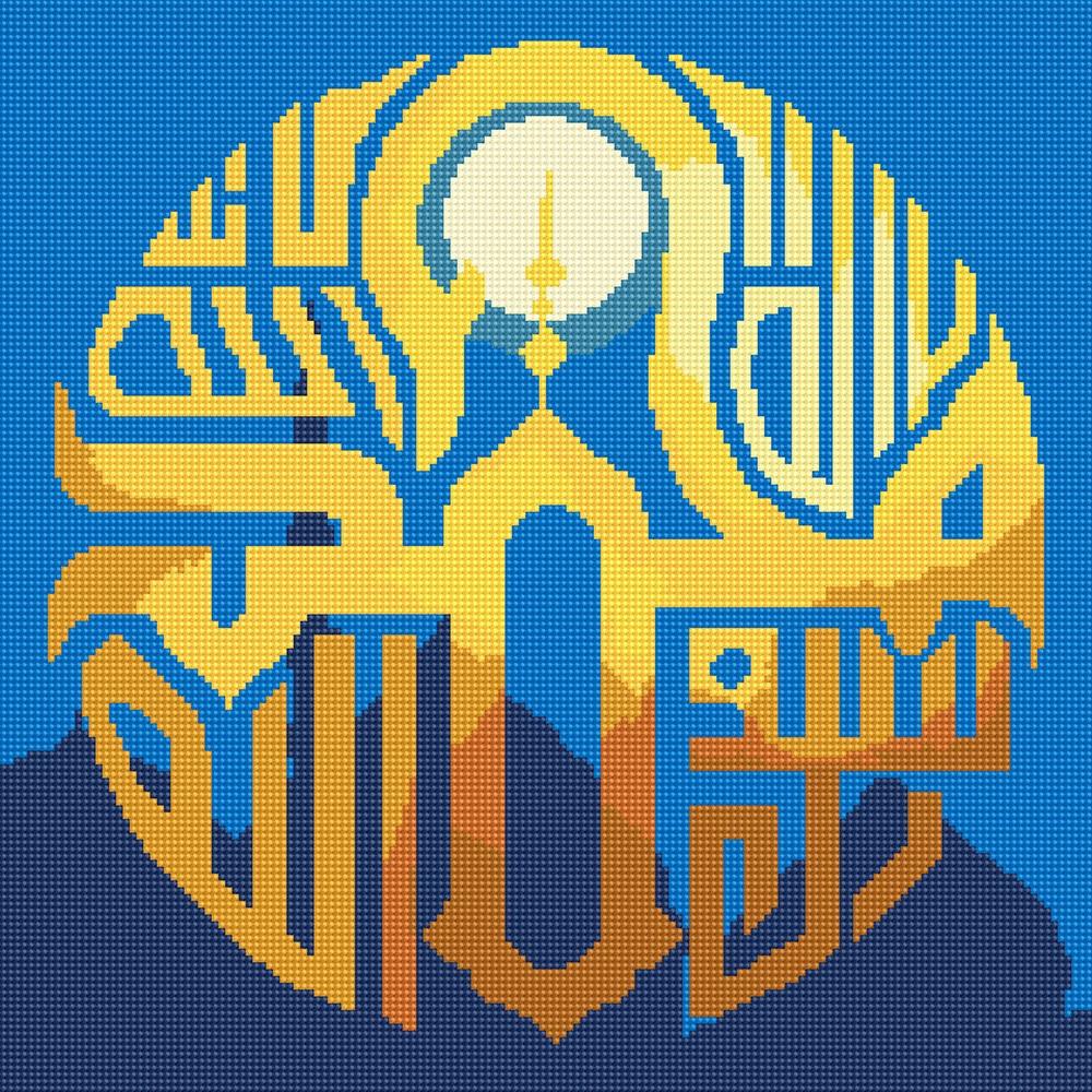 """ALVK-22 """"Нет Бога кроме Аллаха и Мухаммад Его Посланник"""""""