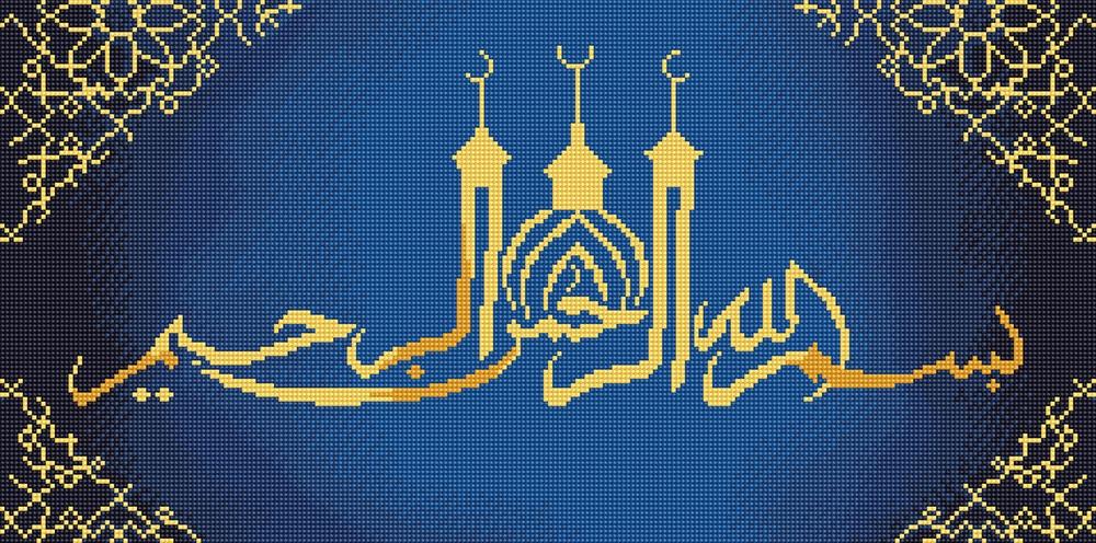 """ALVK-21 """"Во имя Аллаха милостивого и милосердного (мечеть)"""""""