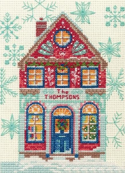 8988 DMS Праздничный дом