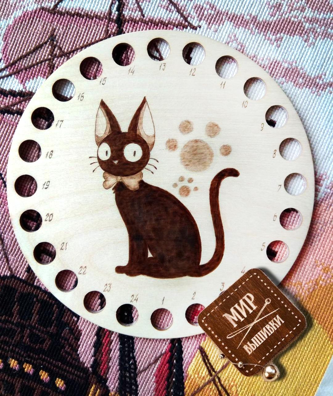 Органайзер. Черный кот