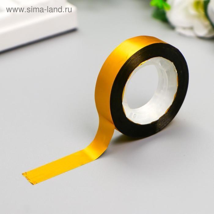 """2757365 Клейкая лента пластик """"Золото"""" намотка 25 метров ширина 1,2 см"""