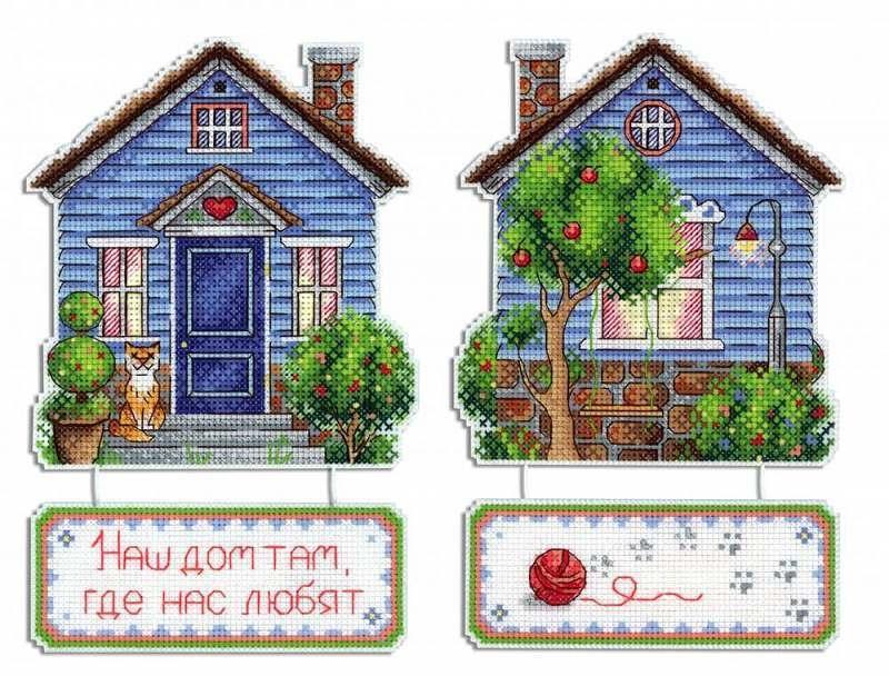 Р-492 Дом, где нас любят (МП Студия)
