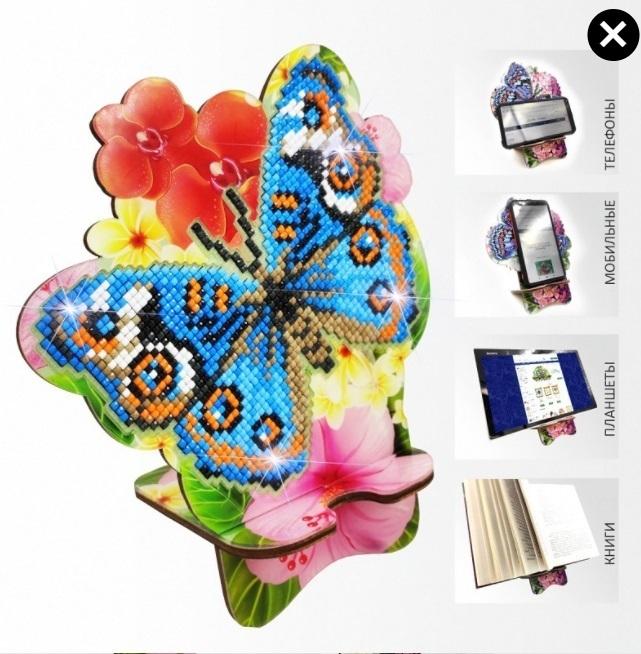 APM-04 Бабочка и Орхидея