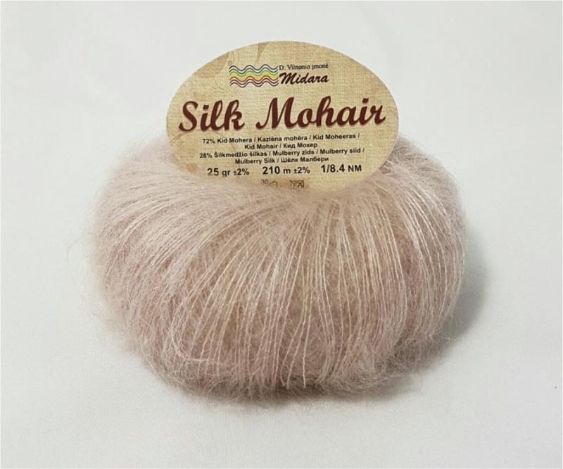 Пряжа Midara Silk mohair Цвет.885