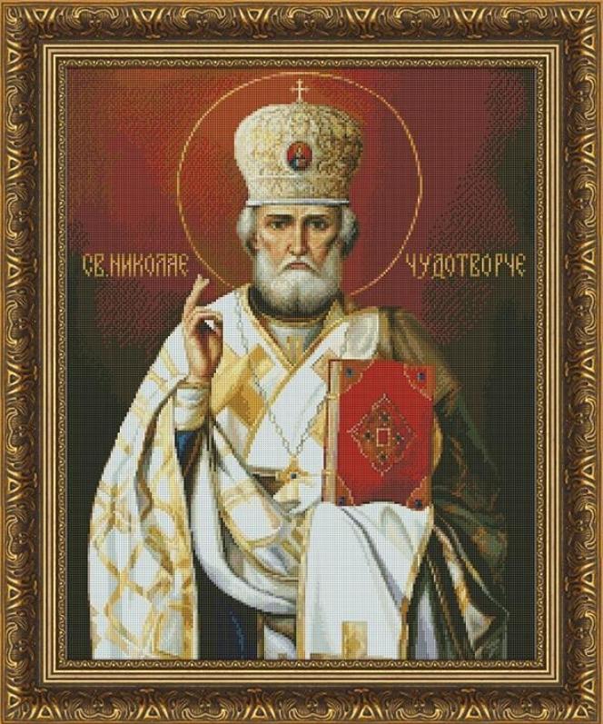 1602 Святой Николай Чудотворец - набор для вышивания (Юнона)