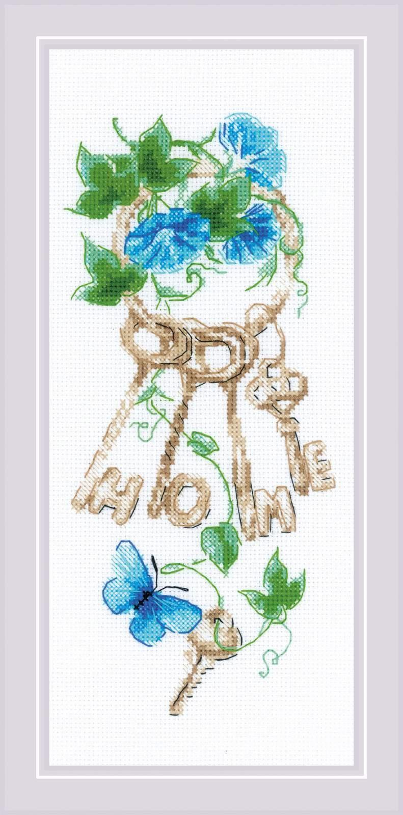 1929 Ключи к дому