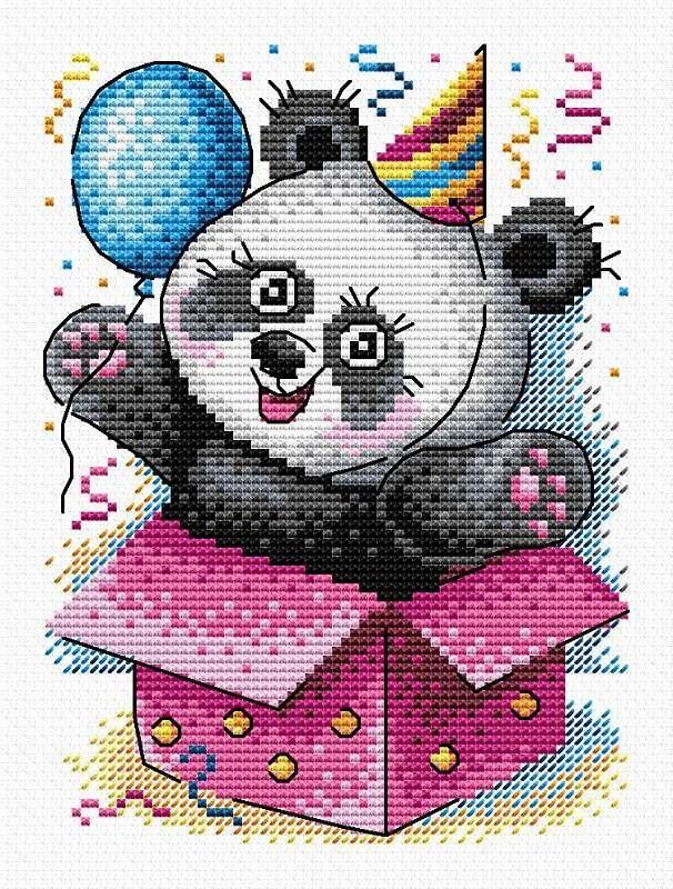 М-598 С днем рождения! (МП Студия)
