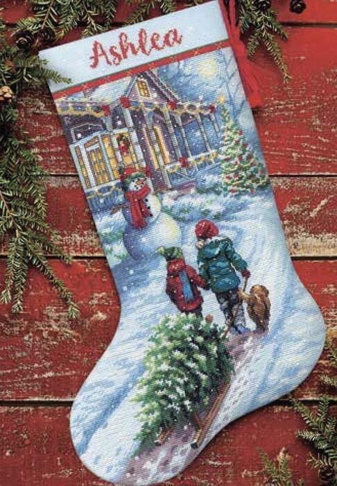 8995 DMS Рождественские традиции