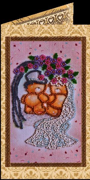 """АО-113 """"С днем бракосочетания-5 набор -открытка"""
