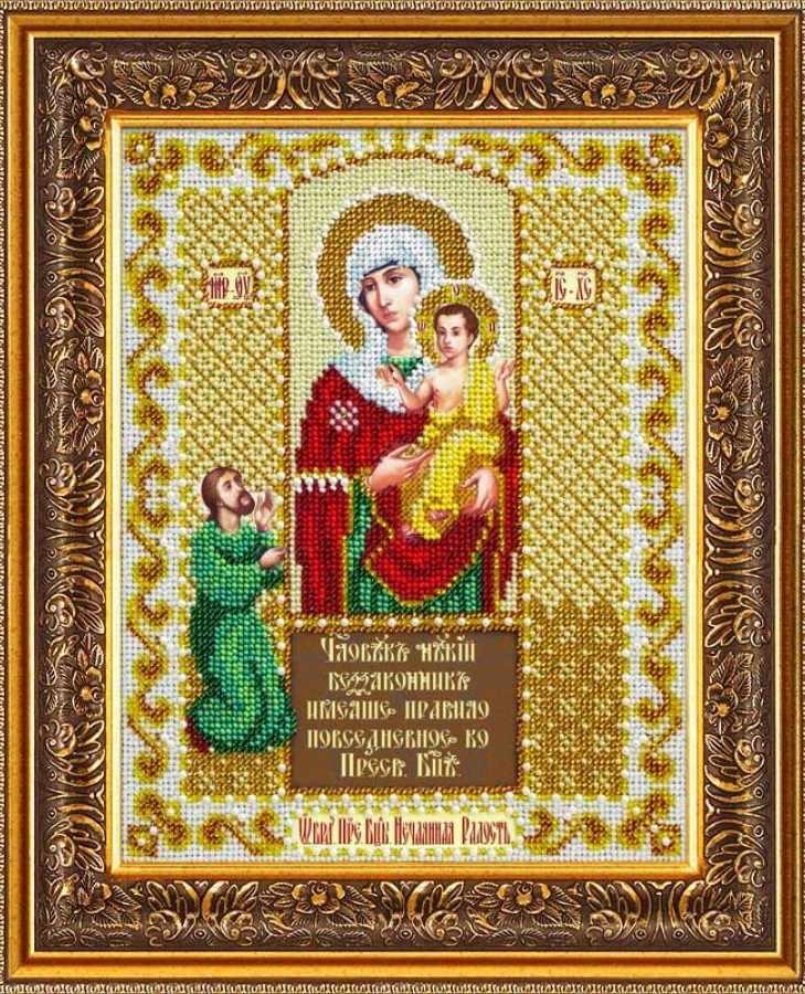 Б1040 Пр.Богородица Нечаянная радость (Паутинка)