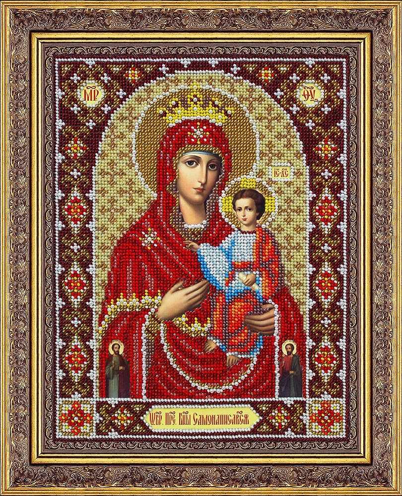 Б1091 Пр.Богородица Самонаписавшася