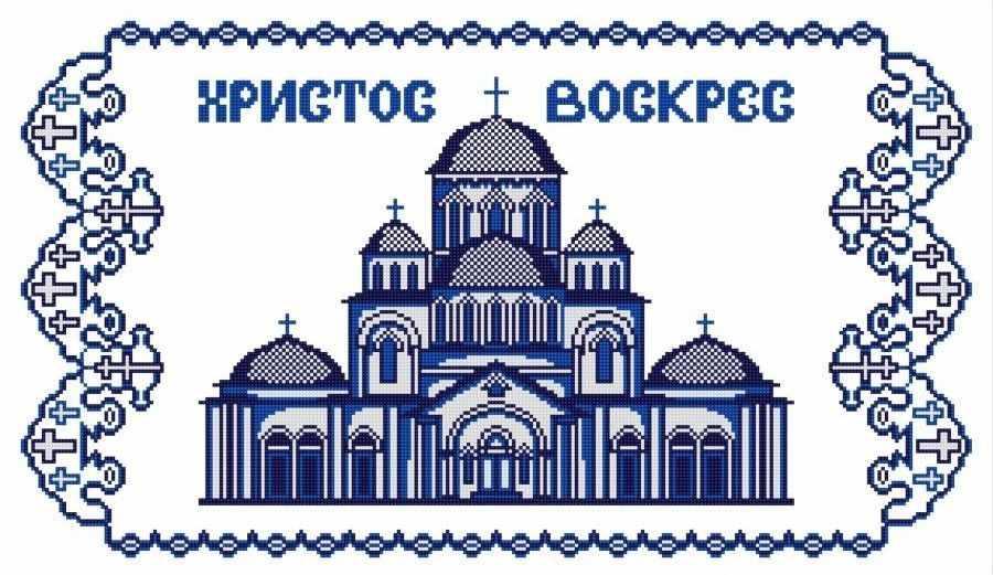 НИК 9406 Рушник пасхальный - рисунок на ткани