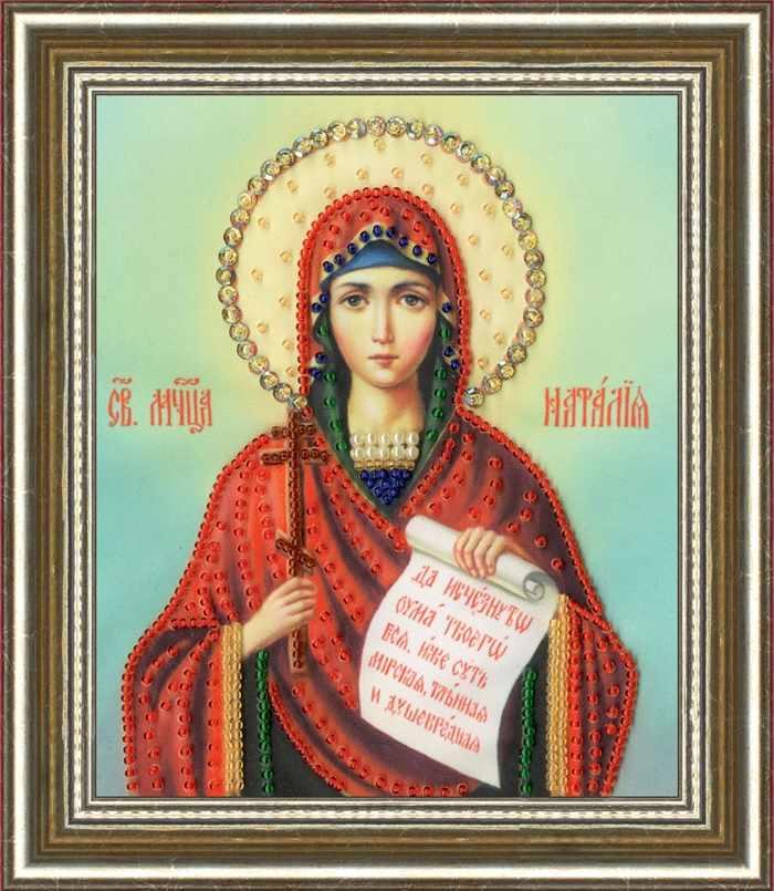РТ-134 Икона Святой Мученицы Натальи. Рисунок на ткани